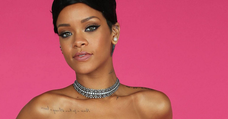 Rihanna scores SEVEN American Music Awards nominations